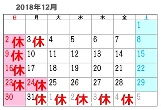 2018.12.jpg
