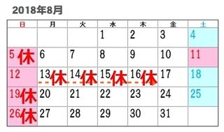 2018.8.jpg