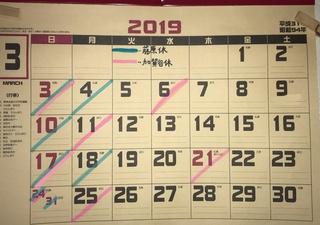 201903.jpg